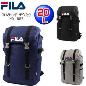 FILA フィラ ラウンド フラップデイパックリュック 20L リュックサック デイパッグ スクエアリュック 通勤 通学 バッグパック 7557