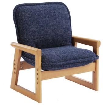 座椅子 おしゃれ 色が選べる折りたたみ式高脚座椅子 カラー ナチュラル×ネイビー