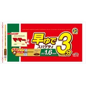 マ・マー 早ゆで3分スパゲティ 1.6mm チャック付結束タイプ (500g)