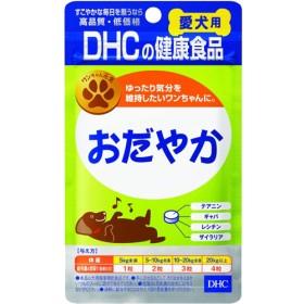 DHCの健康食品 おだやか 60粒 (15g)