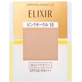 《資生堂》 エリクシール シュペリエル ホワイトニングパクトUV ピンクオークル10 (レフィル) 11.5g