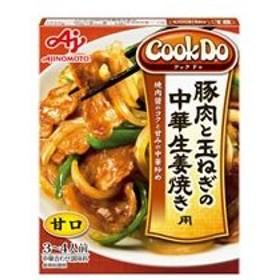 味の素/CookDo 豚肉と玉ねぎの中華生姜焼き用3〜4人前