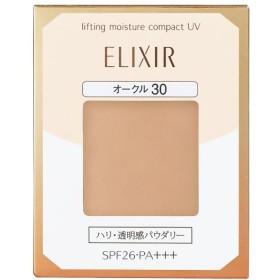 《資生堂》 エリクシール シュペリエル リフティングモイスチャーパクト UV オークル30 (レフィル) 9.2g