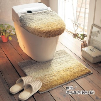 トイレマット マット&フタカバーセット 綿100%のグラデーショントイレマット・フタカバー(単品・セット)