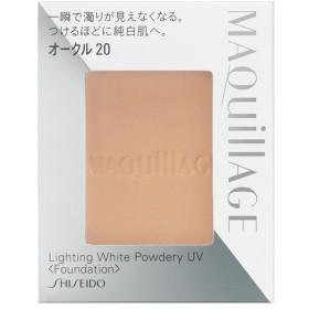《資生堂》 マキアージュ ライティング ホワイトパウダリー UV オークル20 (レフィル) 10g