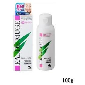 小林製薬 オードムーゲ 薬用スキンミルク 100g- 定形外送料無料 -wp