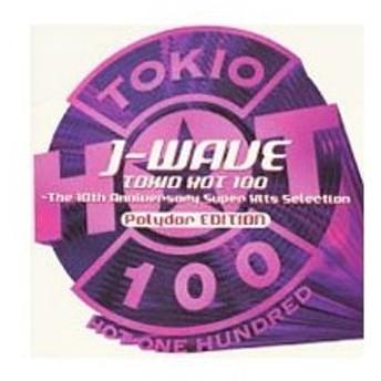 オムニバス/J−WAVE TOKIO HOT 100〜POLYDOR EDITION