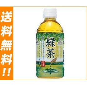 【送料無料】 富永貿易 神戸居留地  緑茶 350mlペットボトル×24本入