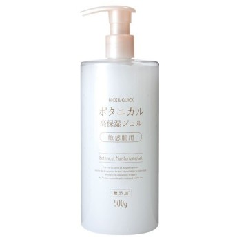 ナイス&クイック/ボタニカル高保湿ジェル(本体) 美容液