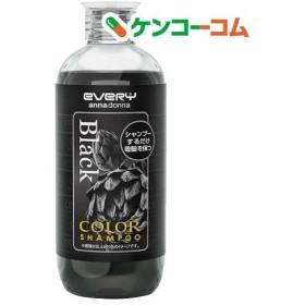 エブリ カラーシャンプー ブラック ( 300mL )/ エブリ