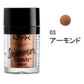 NYX Professional Makeup(ニックス) シマー ダウン ピグメンツ(ラメアイシャドウ) 03 カラー・アーモンド