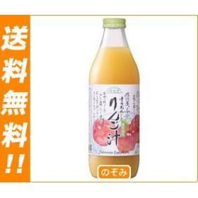 【送料無料】 マルカイ  順造選  すりおろしりんご汁  1000ml瓶×12(6×2)本入