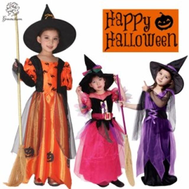 e060f0827b1c1 ハロウィン 衣装 子供 魔女 コスプレ コスチューム ドレス ワンピース コスプレ衣装 キッズ 可愛い 女の子 majyo