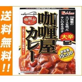 【送料無料】 ハウス食品  カリー屋カレー 大辛  200g×30個入