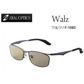 釣り サングラス ZEAL Walz ワルツ F-1582【510】