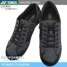 ヨネックス パワークッション SHW-MC100 黒 3.5E YONEX メンズ ウォーキングシューズ ファスナー付き
