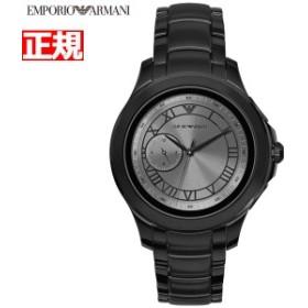 6cf2da6244 ... スマートウォッチ ウェアラブル 腕時計 メンズ アルベルト. ¥52,920. 1.0%(490P).  最大1000円OFFクーポン♪10日9時59分まで!エンポリオアルマーニ