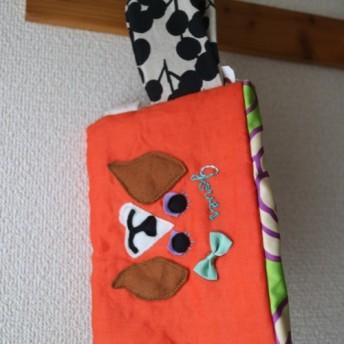 SALE ビーグル ポーチ 通帳ケース バッグ 犬
