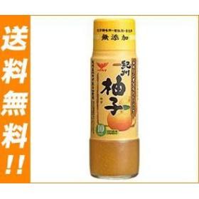 【送料無料】 ハグルマ  和風ノンオイルドレッシング  紀州柚子  200ml瓶×12本入