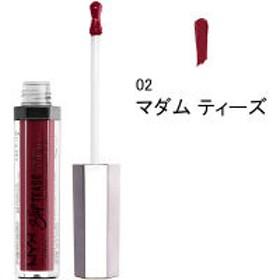 NYX Professional Makeup(ニックス) スリップティーズ リップ ラッカー 02 カラー・マダム ティーズ