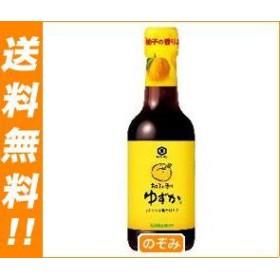 【送料無料】 キッコーマン  柚子の香り  ゆずか  250ml瓶×12本入