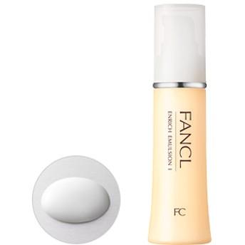 FANCL(ファンケル)公式 エンリッチ 乳液 I さっぱり 1本
