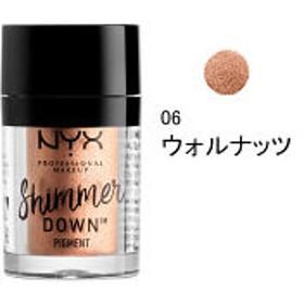 NYX Professional Makeup(ニックス) シマー ダウン ピグメンツ(ラメアイシャドウ) 06 カラー・ウォルナッツ