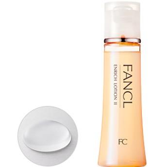 FANCL(ファンケル)公式 エンリッチ 化粧液 II しっとり 1本