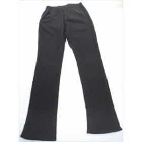 ジェネレーター GENERATOR パンツ 長ズボン 160cm 紺系 ボトムス 男の子 キッズ ジュニア 子供服 通販 買い取り