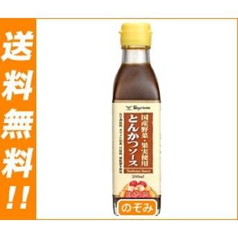 送料無料 ハグルマ 国産野菜・果実使用 とんかつソース 200ml瓶×12本入