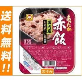 【送料無料】 東洋水産  あったか 赤飯  170g×20(10×2)個入