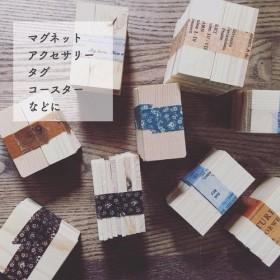 [100枚]端材リメイクに最適!ウッドタグ(無塗装・素材)