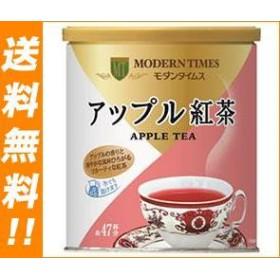 【送料無料】 日本ヒルスコーヒー  モダンタイムス アップル紅茶  380g缶×12(6×2)個入