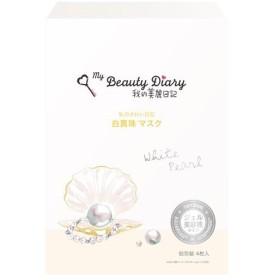 我的美麗日記 白真珠マスク ( 23mL4枚入 )/ 我的美麗日記(私のきれい日記)