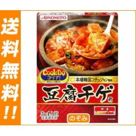 【送料無料】 味の素  CookDo(クックドゥ)  コリア 豆腐チゲ用  180g×10個入