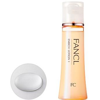 FANCL(ファンケル)公式 エンリッチ 化粧液 I さっぱり 1本