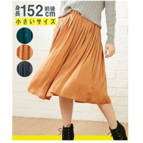 スカート ロング丈 マキシ丈 小さいサイズ レディース ビンテージサテン PSS-PL  PL/PM/PS/PSS ニッセン