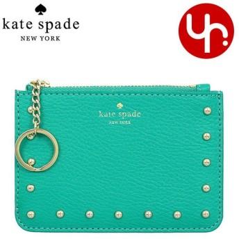 ケイトスペード kate spade 財布 コインケース WLRU4918 リザード サンダース プレイス ビッツィー スタッズ コイン ケース アウトレット レディース