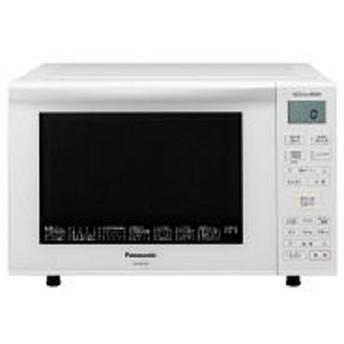 パナソニック オーブンレンジ NE-MS235-W 23L