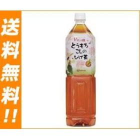 【送料無料】アイリスオーヤマ とうもろこしのひげ茶 1.5Lペットボトル×12本入