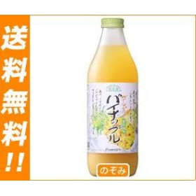 【送料無料】 マルカイ  順造選 パイナップル  1000ml瓶×12(6×2)本入