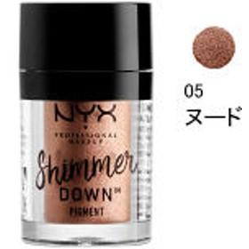 NYX Professional Makeup(ニックス) シマー ダウン ピグメンツ(ラメアイシャドウ) 05 カラー・ヌード