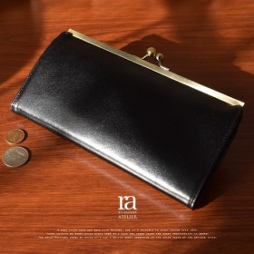 【送料無料】高級イタリアンレザー がまぐち 長財布 ブラック ガマ口 ガマグチ 本革 イタリア