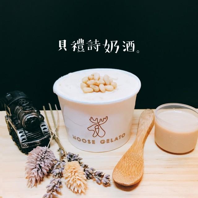 迷鹿冰淇淋(貝禮詩奶酒🥃)