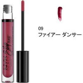 【アウトレット】NYX Professional Makeup(ニックス) スリップティーズ リップ オイル 09 カラー・ファイアー ダンサー
