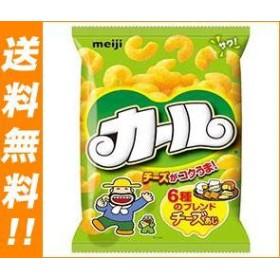 【送料無料】 明治  カール チーズあじ  64g×10袋入