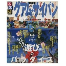 るるぶ グアム・サイパン('08)/JTBパブリッシング(その他)