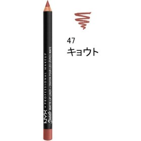 NYX Professional Makeup(ニックス) スエード マット リップライナー A 47 カラー・キョウト