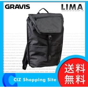 (送料無料&お取寄せ) グラビス(GRAVIS) LIMA BLACK 26L バックパック リュック デイパック 14838100001 リマ ブラック