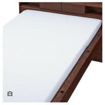 ボックス型シーツ 綿100% ウェルファン 介護用品